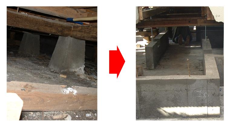 耐震リフォームの対応事例 ~小さな石で支えているだけの危険な状態の基礎~